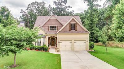 Waleska Single Family Home Under Contract: 2008 Eagles Ridge