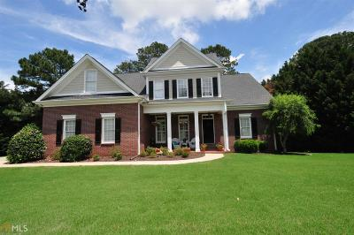 Troup County Single Family Home For Sale: 104 Pond View Pt
