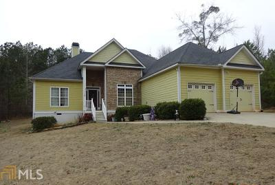 Whitesburg GA Single Family Home For Sale: $205,000