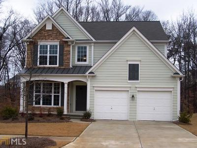 Peachtree Place Single Family Home For Sale: 818 Prada Ct