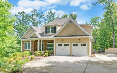Lumpkin County Single Family Home Under Contract: 30 Buckeye Ridge West