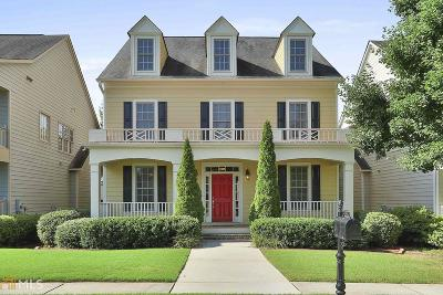 Fayette County Single Family Home For Sale: 102 Centennial