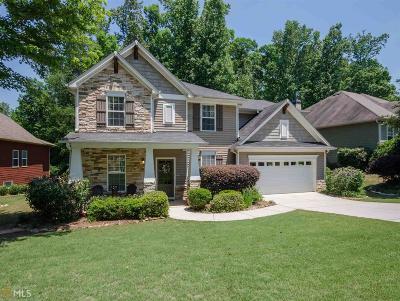 Newnan Single Family Home For Sale: 142 Highwoods Pkwy