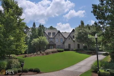 Ball Ground Single Family Home For Sale: 921 Accipiter Way