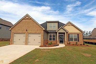 Locust Grove Single Family Home For Sale: 378 Victory Ln