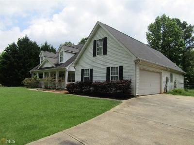Newnan Single Family Home For Sale: 50 Stillwater Ct