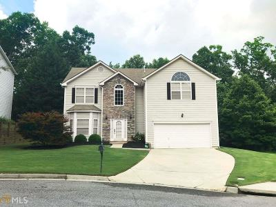 Single Family Home For Sale: 745 Moonlight Way