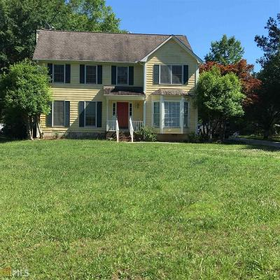 Fayetteville Single Family Home For Sale: 105 Sweet Briar