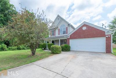 Rex Single Family Home Under Contract: 5802 Waggoner Ct