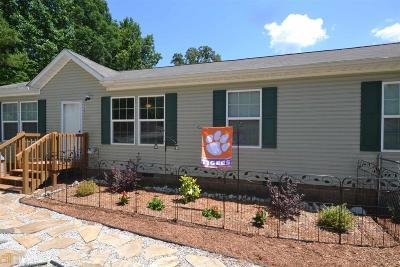Fair Play Single Family Home For Sale: 106 E Shore Dr