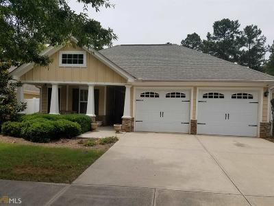 Locust Grove Single Family Home For Sale: 122 Cottage Club Dr