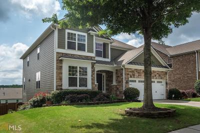 Suwanee Single Family Home For Sale: 3485 Dalwood Dr