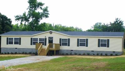Elbert County, Franklin County, Hart County Single Family Home For Sale: 123 Christian Dr