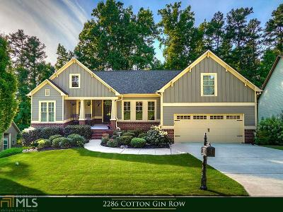 Jefferson Single Family Home For Sale: 2286 Cotton Gin Row