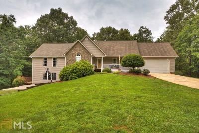 Gilmer County Single Family Home Under Contract: 545 Yukon Rd