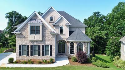 Villa Rica Single Family Home Under Contract: 5015 Cambridge Ln