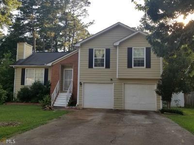Henry County Single Family Home For Sale: 508 Jarrett Ct
