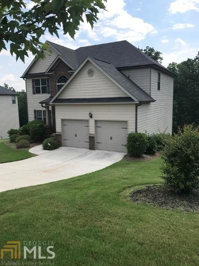 Monroe Single Family Home For Sale: 2744 Oakmont Way