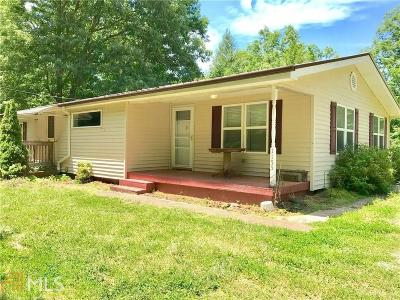 Fannin County Single Family Home Under Contract: 1155 Mt Liberty Rd