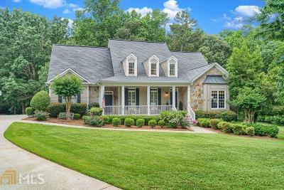 Kennesaw Single Family Home Under Contract: 1191 Valley Reserve Dr