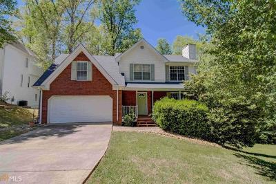 Monroe, Social Circle, Loganville Single Family Home For Sale: 5383 Forest Dr