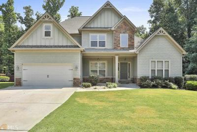 Coweta County Single Family Home New: 230 Highwoods Pkwy