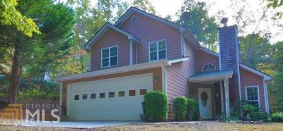 Dahlonega Single Family Home For Sale: 81 Whitestone