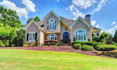 Suwanee Single Family Home Under Contract: 4575 Barony Dr