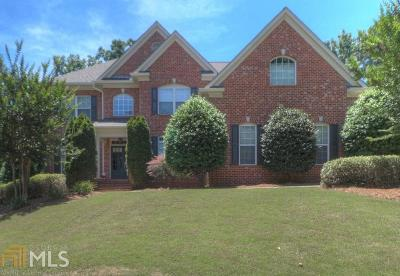 Mcdonough Single Family Home New: 1208 Walker Ct