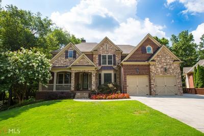 Hoschton Single Family Home For Sale: 1715 Spartan Ln
