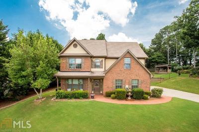 Braselton Single Family Home New: 5144 Daylily Dr