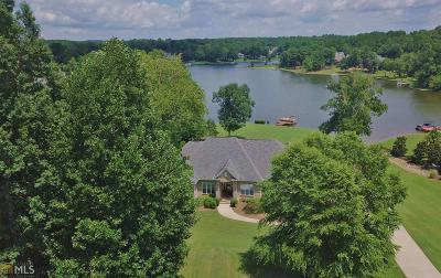Newnan Single Family Home For Sale: 10 Leeward Ct