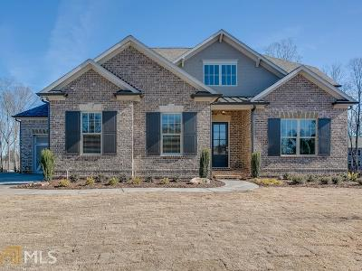Single Family Home Under Contract: 2010 Shoal Crest Way