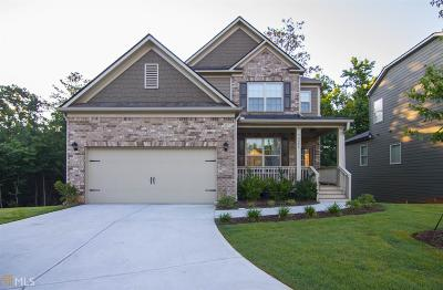 College Park Single Family Home For Sale: 3566 Valley Ridge