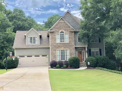 Ball Ground Single Family Home For Sale: 8750 Waterside Dr