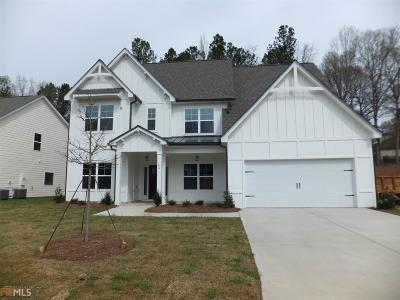 Senoia Single Family Home New: South Ridge #10