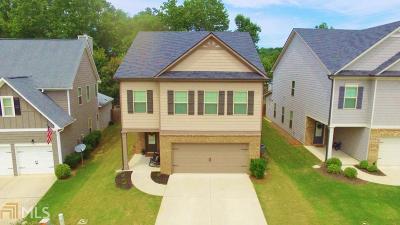Braselton Single Family Home New: 9020 Lexington Ct