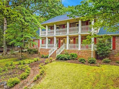 Duluth Single Family Home Under Contract: 2276 Buford Hwy
