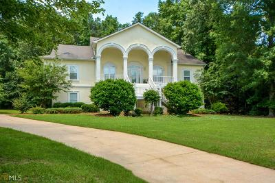 Coweta County Single Family Home New: 115 Hazelridge Ln