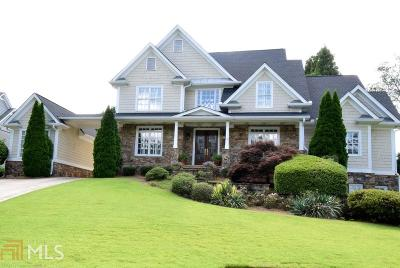 Marietta Single Family Home New: 243 Powers Cv