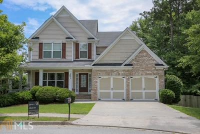 Carroll County Single Family Home New: 203 Crape Myrtle Way