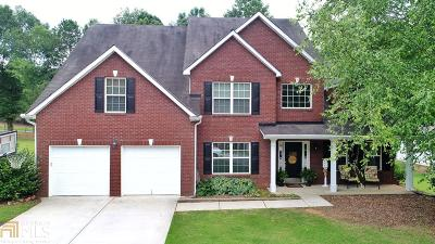 Carrollton Single Family Home Under Contract: 121 River Birch Dr