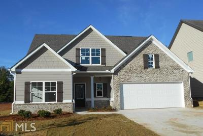 Lagrange Single Family Home Under Contract: 370 Linman Dr