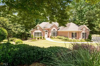 Coweta County Single Family Home For Sale: 209 Middleton Trce