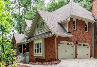 Kennesaw Single Family Home New: 284 Oak Hammock Drive NW #1