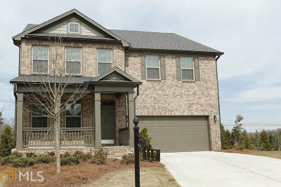 Woodstock Single Family Home New: 119 Marlow Dr