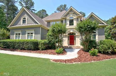 Peachtree City Single Family Home Back On Market: 362 Loring Ln