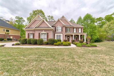 Alpharetta Single Family Home For Sale: 4040 Oak Laurel Way