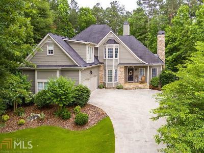 Acworth Single Family Home New: 2641 Corinault Way