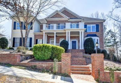 Suwanee Single Family Home For Sale: 4651 Meadow Club Dr